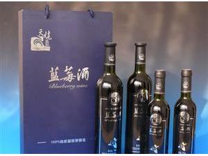 """供应""""天姥蓝""""牌蓝莓酒——厂家直销"""