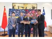 智利大使授贈天貓新鮮空運櫻桃藍莓