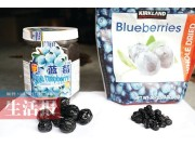 市民买蓝莓送朋友被说是假货 有核的蓝莓正宗吗?
