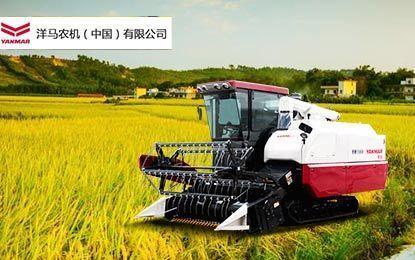 洋马YH1180(4LZ-4.5A)全喂入稻麦联合收割机