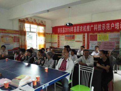 祁东县:农机局深入基层农机推广示范基地举办科技示范户培训班