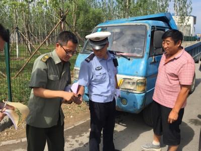 北京:懷柔農機安全生產聯合行動全面展開
