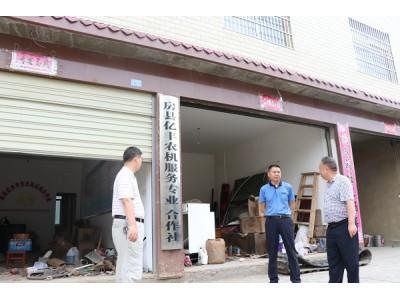 湖北:十堰市农机服务中心到房县调研农机专业合作社