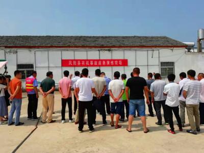 安徽:凤阳县开展农机事故演练活动