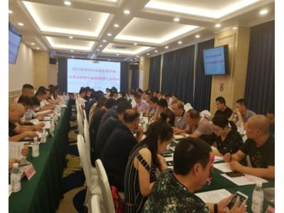 四川2019年农机购置补贴机具分类分档和补贴额测算工作培训班在成都举行