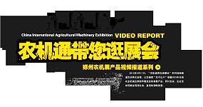2015年郑州全国雷火展览会