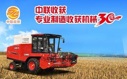 中联下载新疆手机版-8B1全bet888登录登录大发