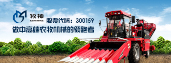 新疆牧神4YZB-8型自走式玉米聯合收獲機