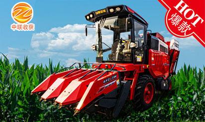 中联收获2021款4YZ-3W自走式玉米收获机