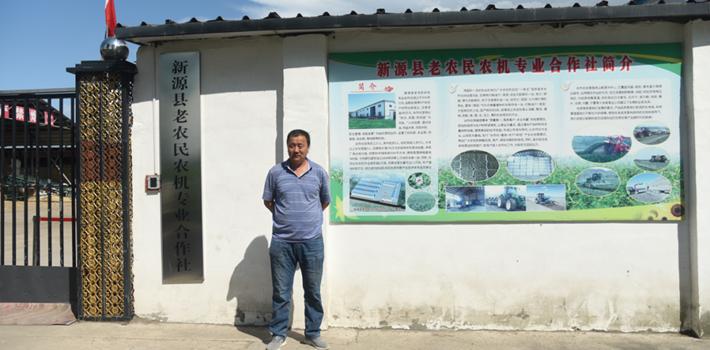 郭武琪:格蘭專業牧草收獲設備助力合作社快速發展