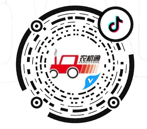 农机通抖音平台
